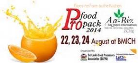 """Pro food – Pro Pack Ag- Biz 2014 "" ප්රදර්ශනය ආරම්භ වේ"