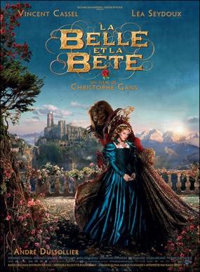 කොළඹ ජාත්යන්තර සිනමා උළෙලේ ආරම්භය - Beauty and the Beast චිත්රපටය