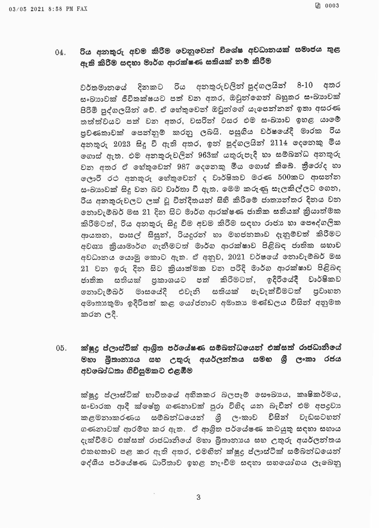 Cabinet Decision on 03.05.2021 page 003