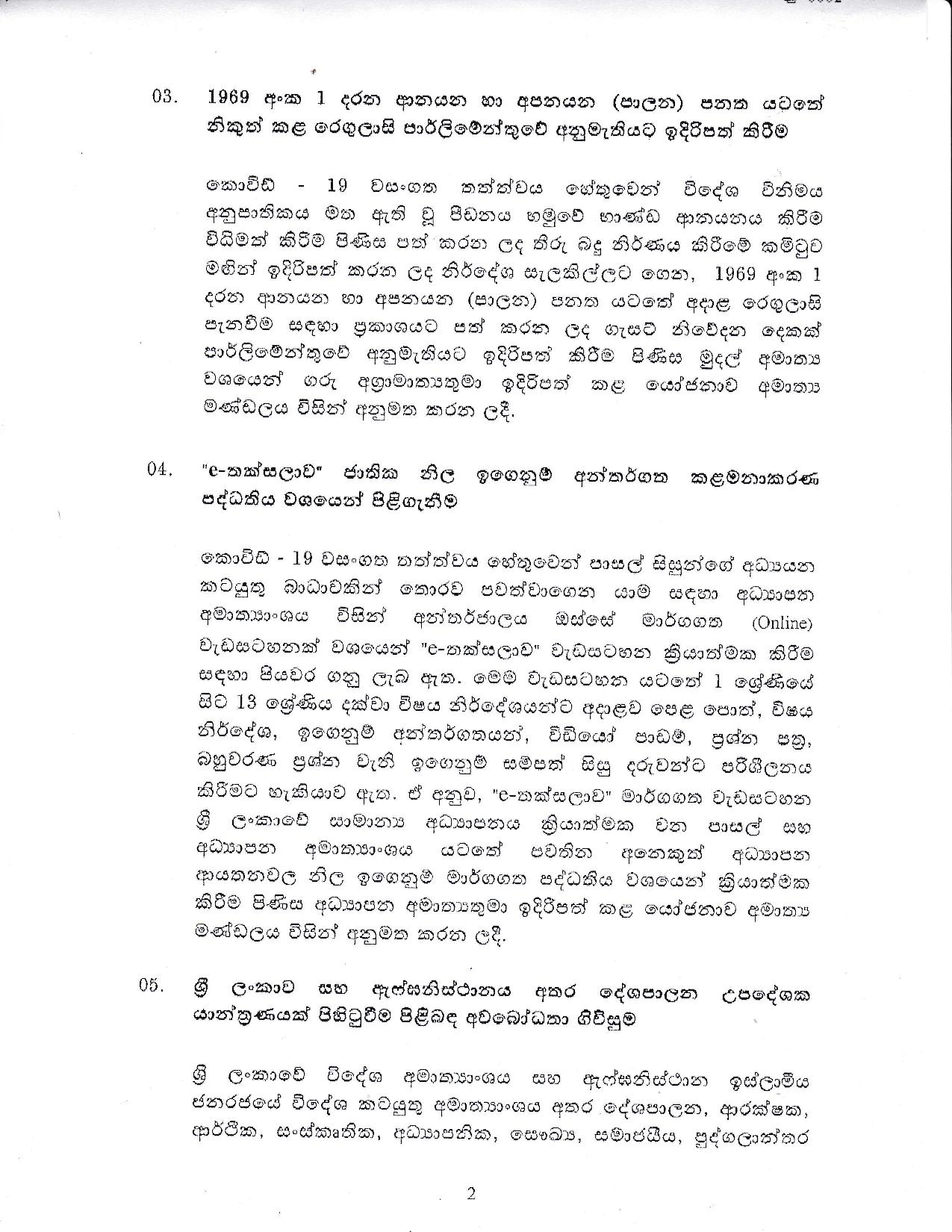 Cabinet Decision on 04.01.2021 page 002