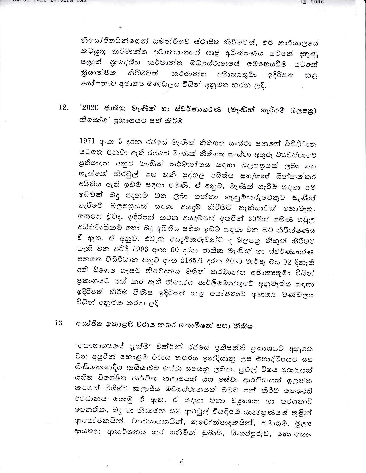 Cabinet Decision on 04.01.2021 page 006