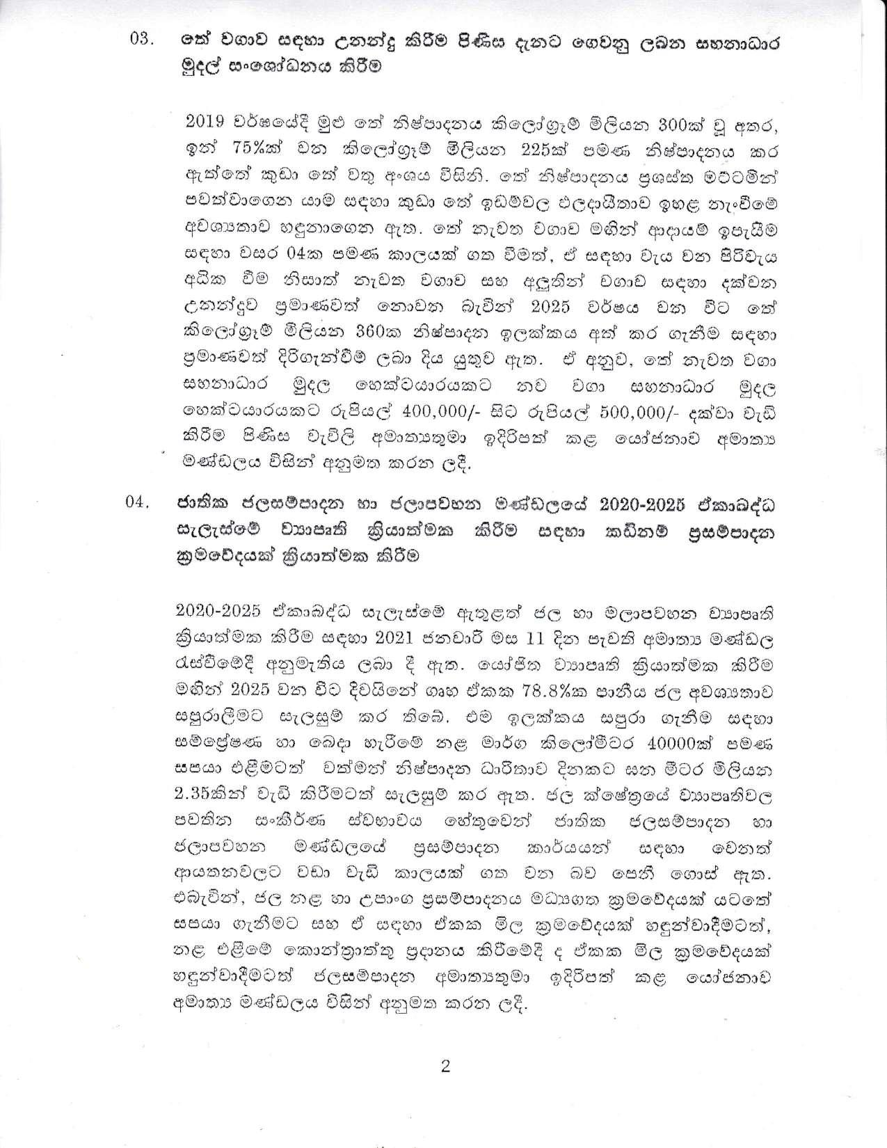 Cabinet Decision on 05.04.2021 Sinhala page 002
