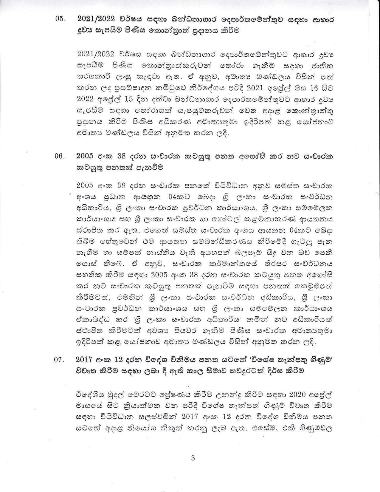 Cabinet Decision on 05.04.2021 Sinhala page 003