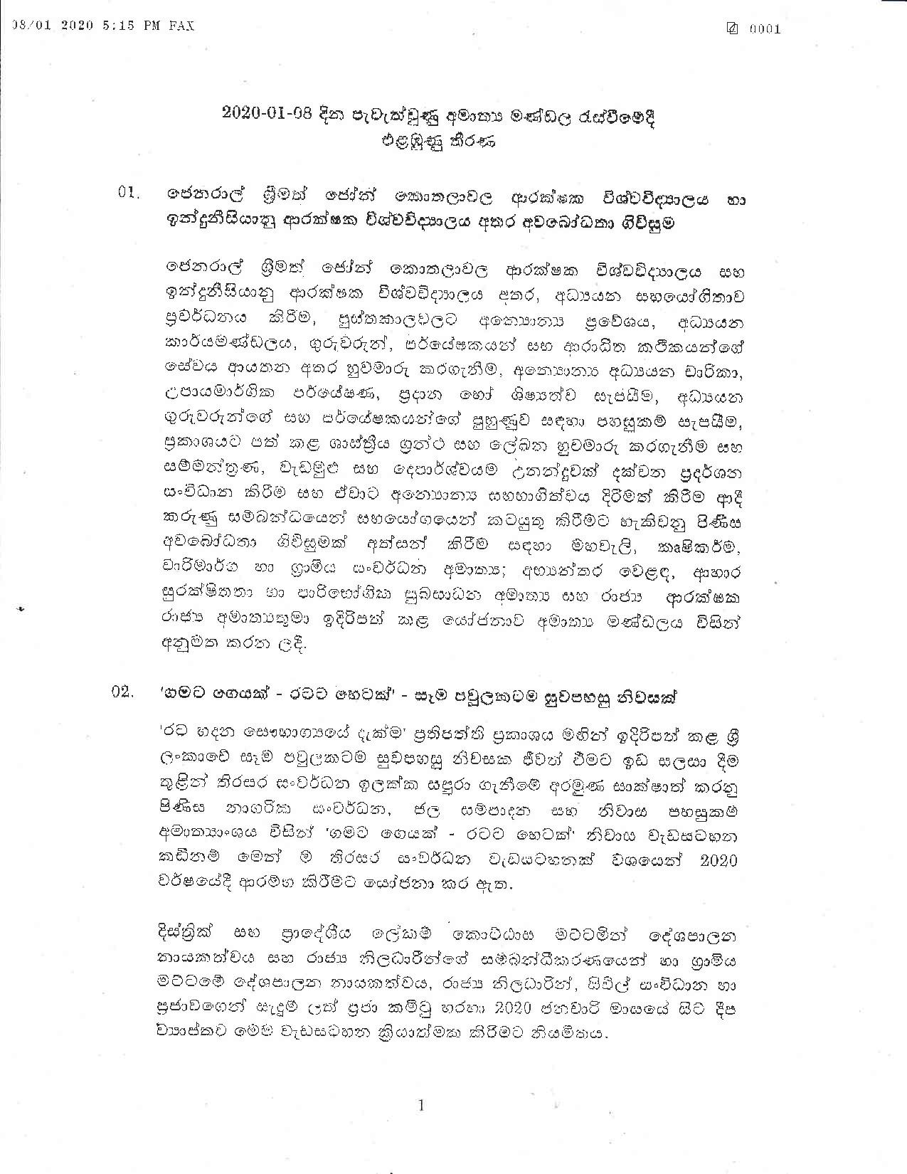 Cabinet Decision on 08.01.2020 page 001