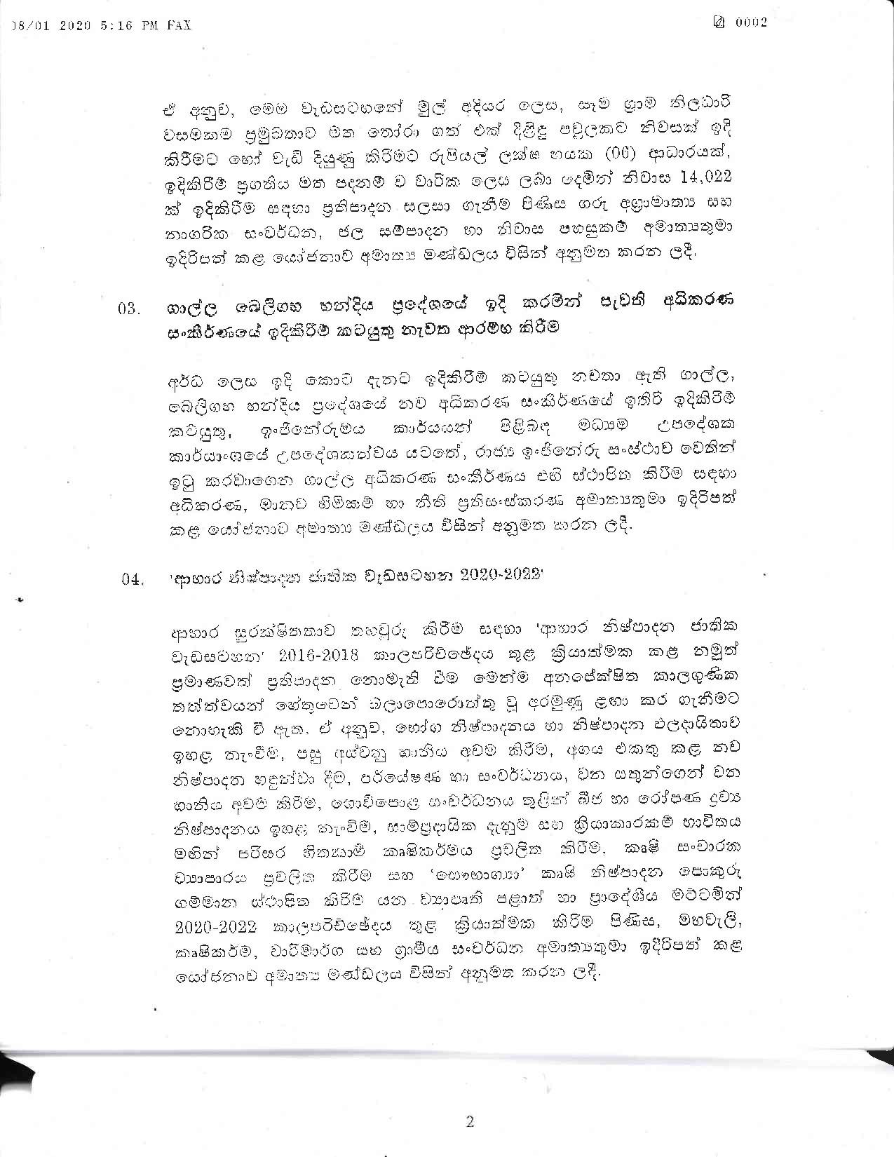 Cabinet Decision on 08.01.2020 page 002