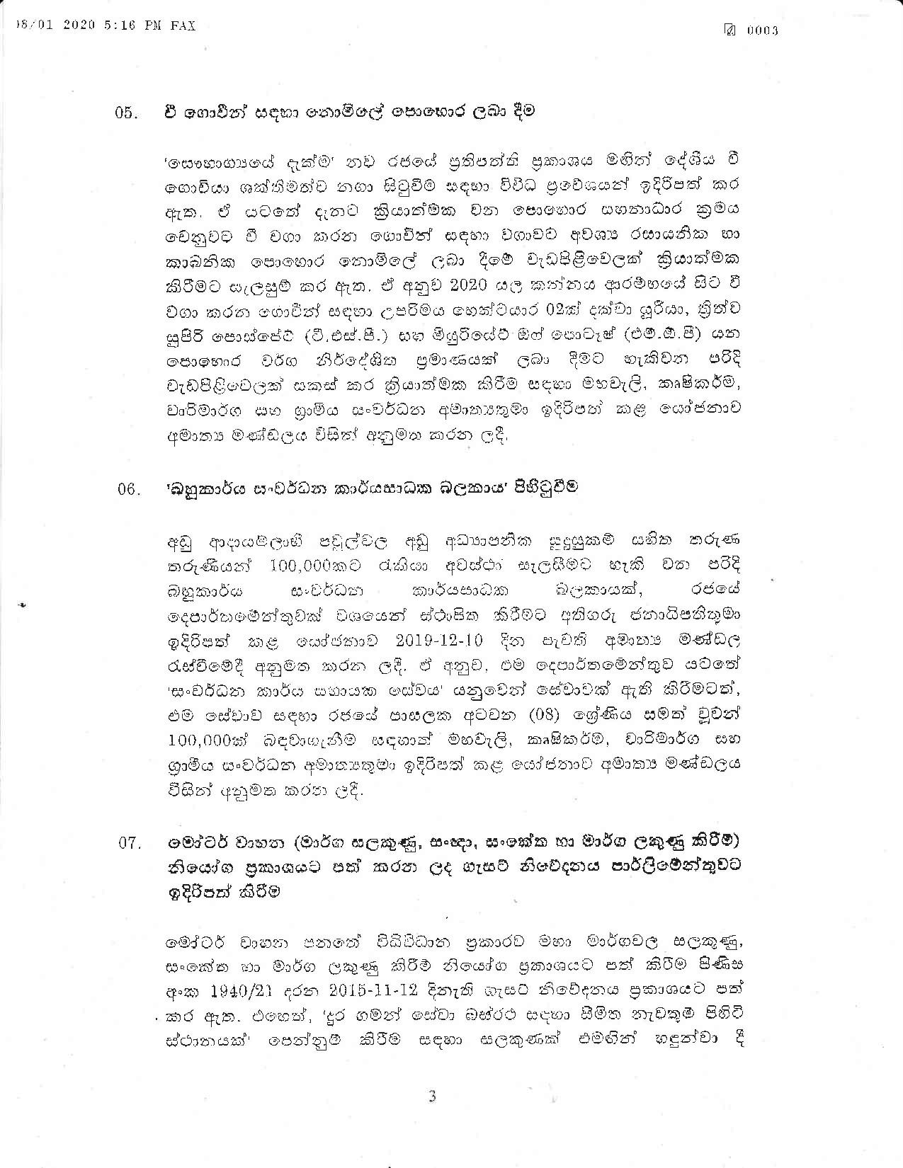Cabinet Decision on 08.01.2020 page 003