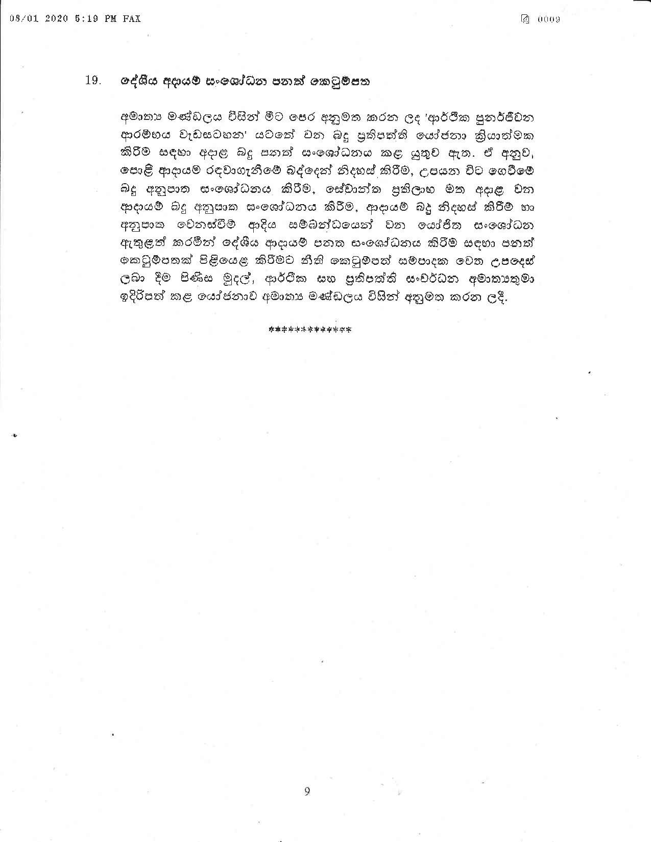 Cabinet Decision on 08.01.2020 page 009