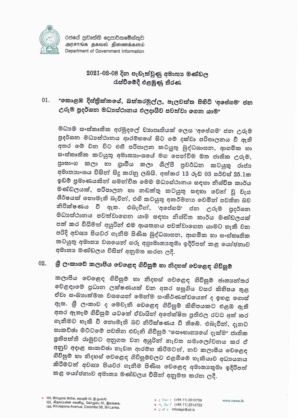 Cabinet Decision on 08.02.2021 page 001