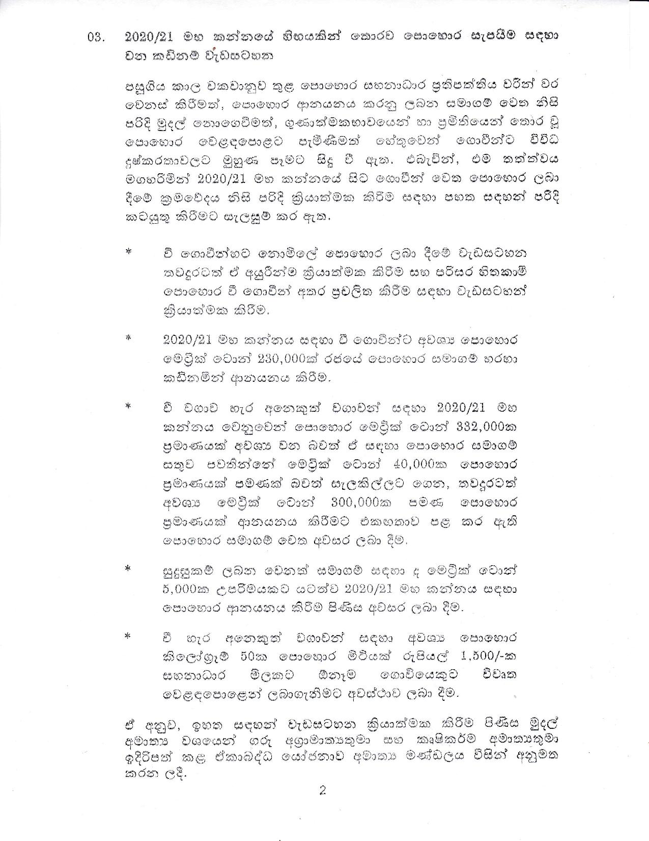 Cabinet Decision on 09.09.2020 page 002