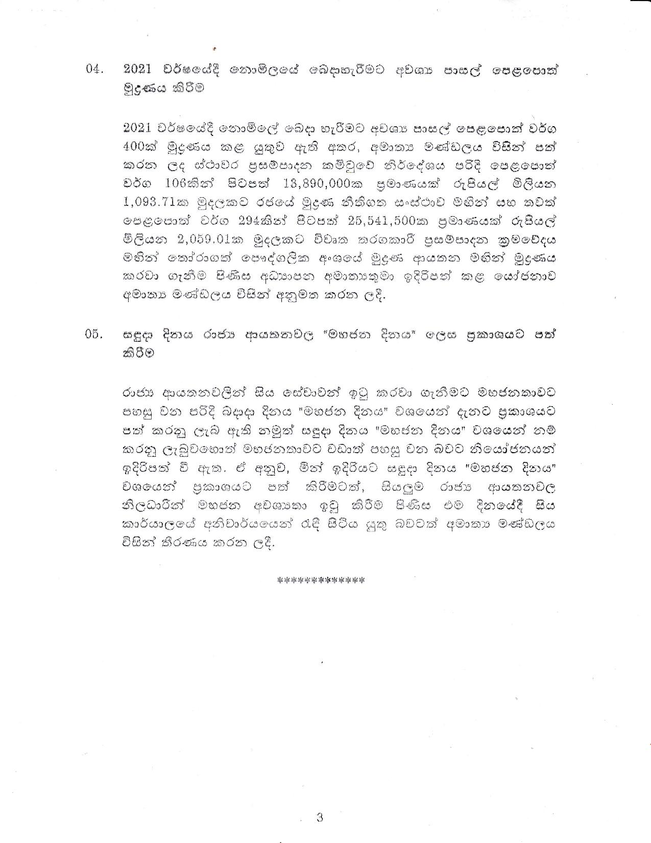 Cabinet Decision on 09.09.2020 page 003