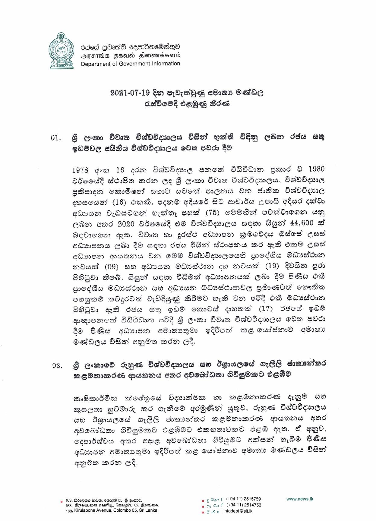 Cabinet Decision on 19.07.2021 page 001