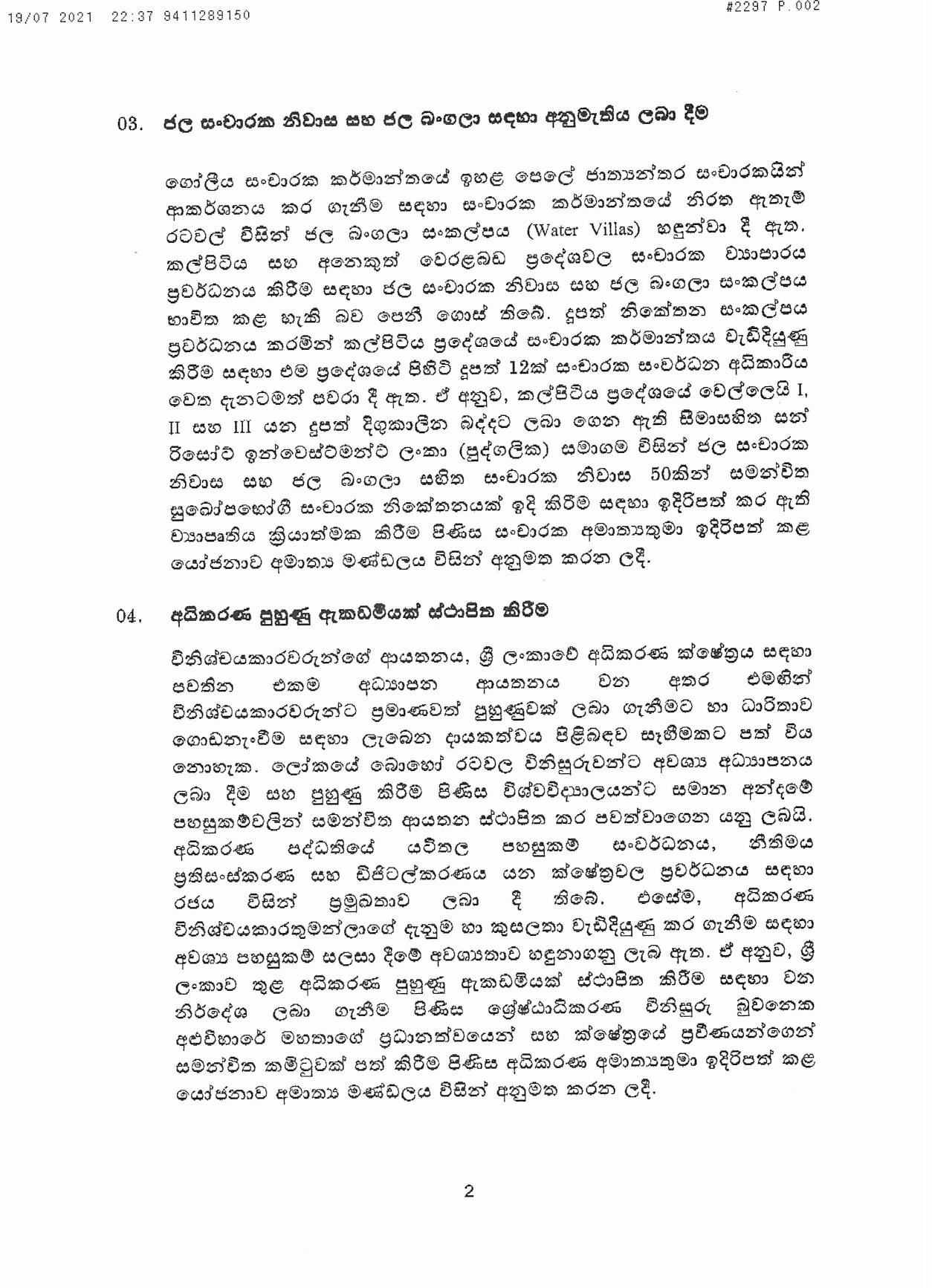 Cabinet Decision on 19.07.2021 page 002