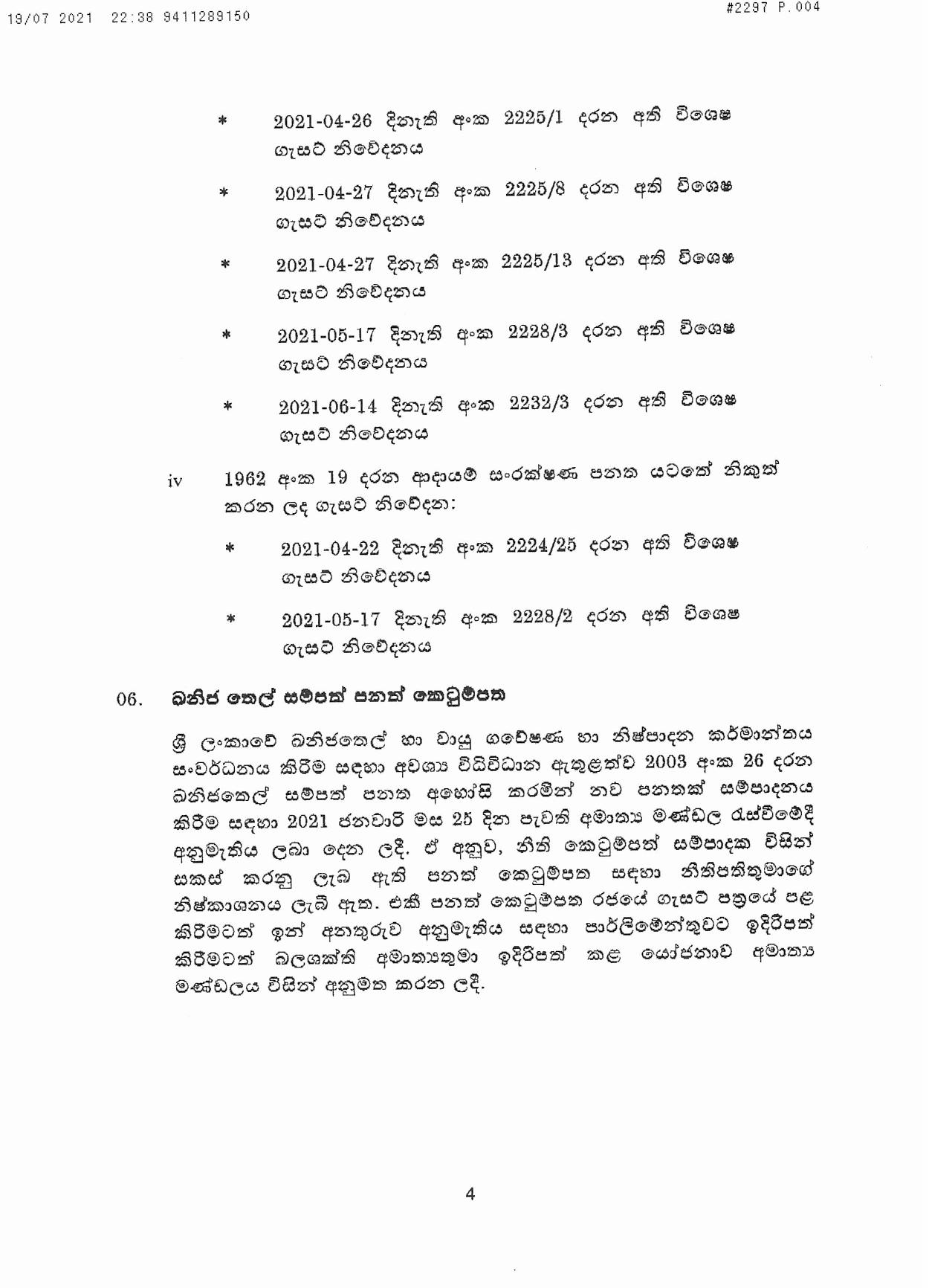 Cabinet Decision on 19.07.2021 page 004