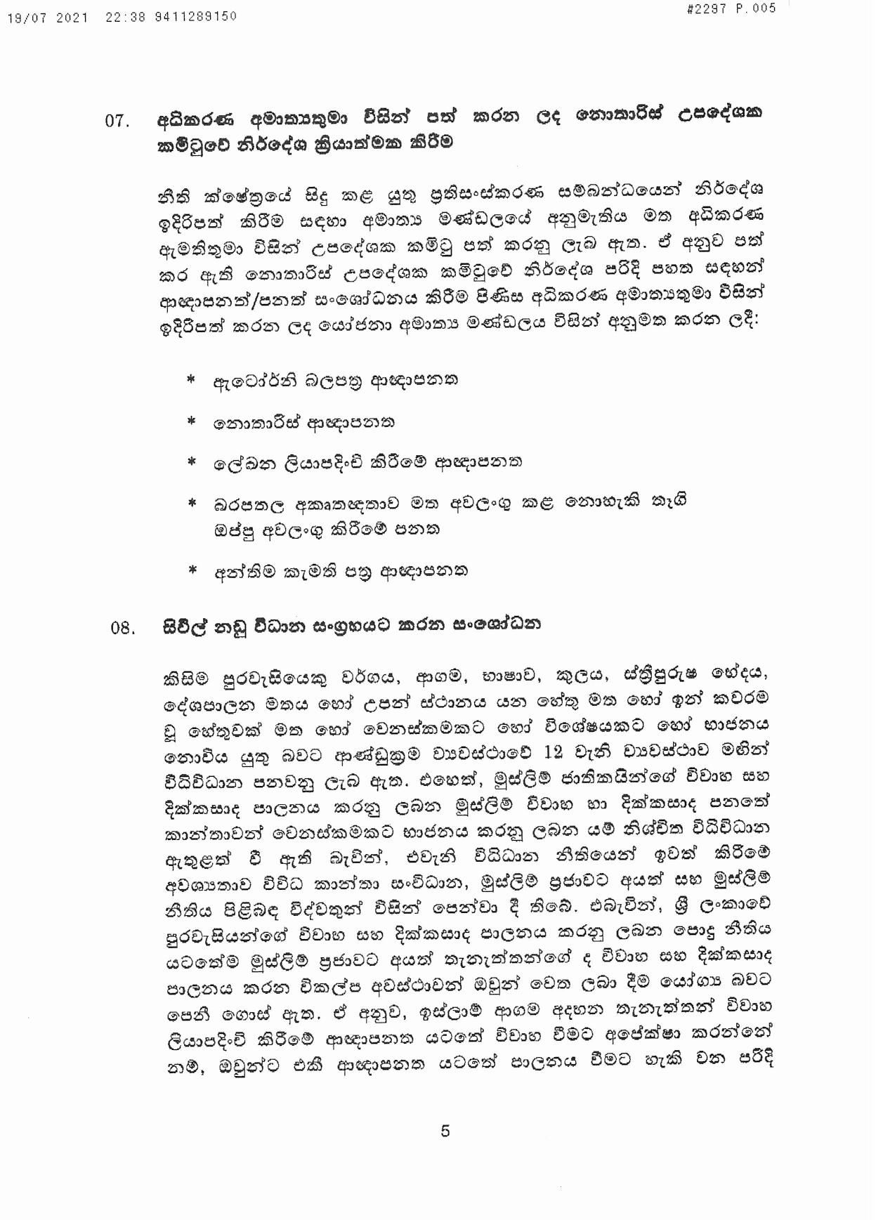 Cabinet Decision on 19.07.2021 page 005