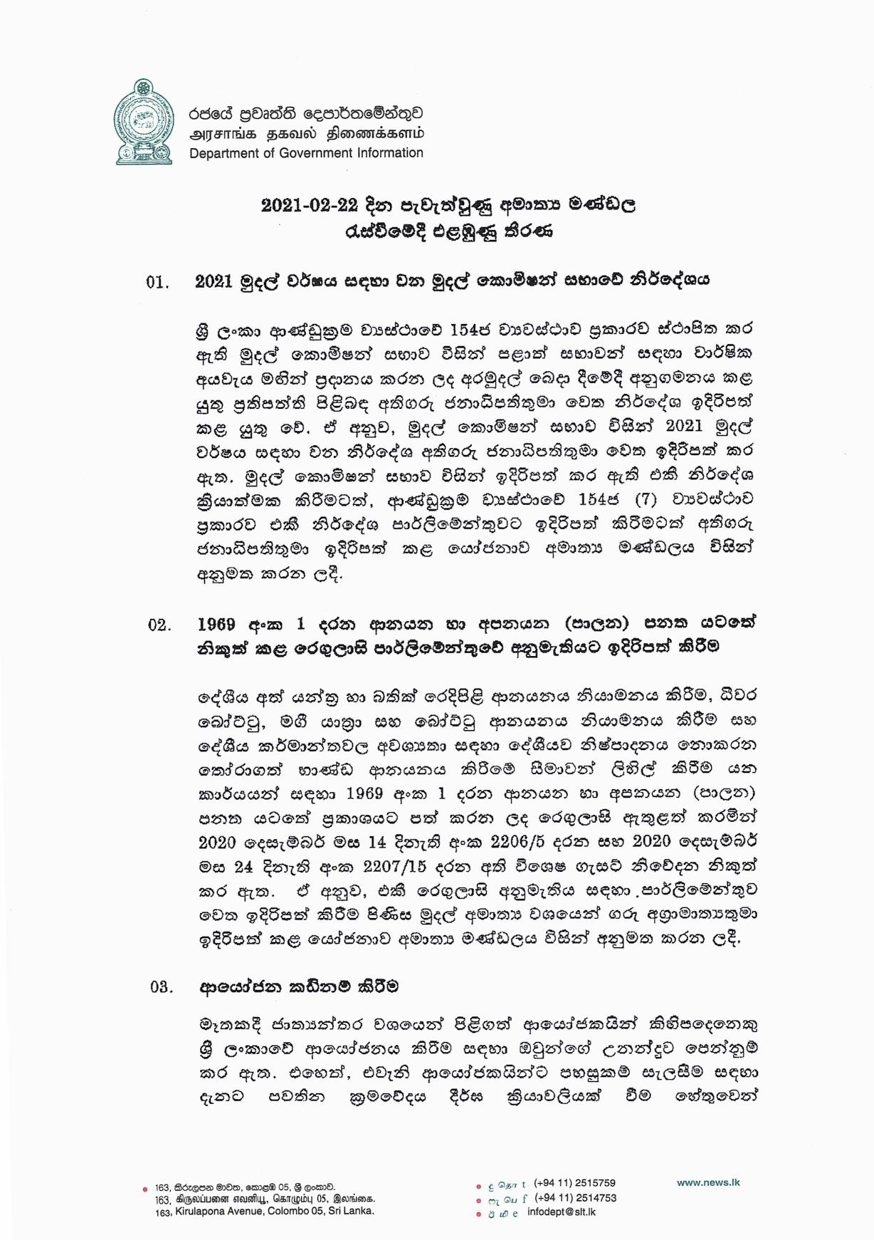 Cabinet Decision on 22.02.2021 page 001