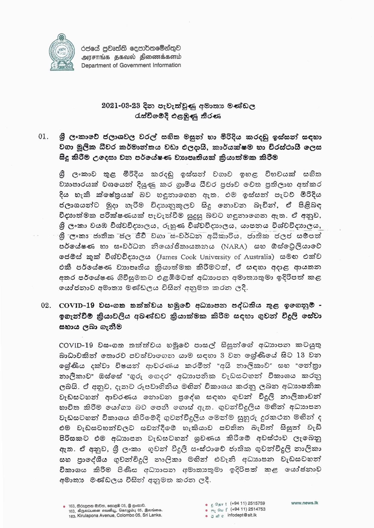 Cabinet Decision on 23.03.2021 page 001