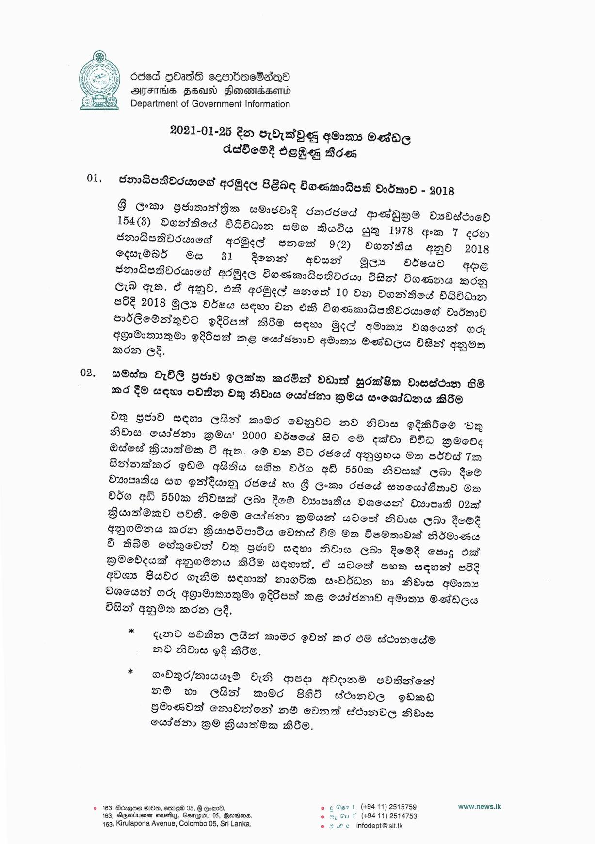Cabinet Decision on 25.01.2021 page 001
