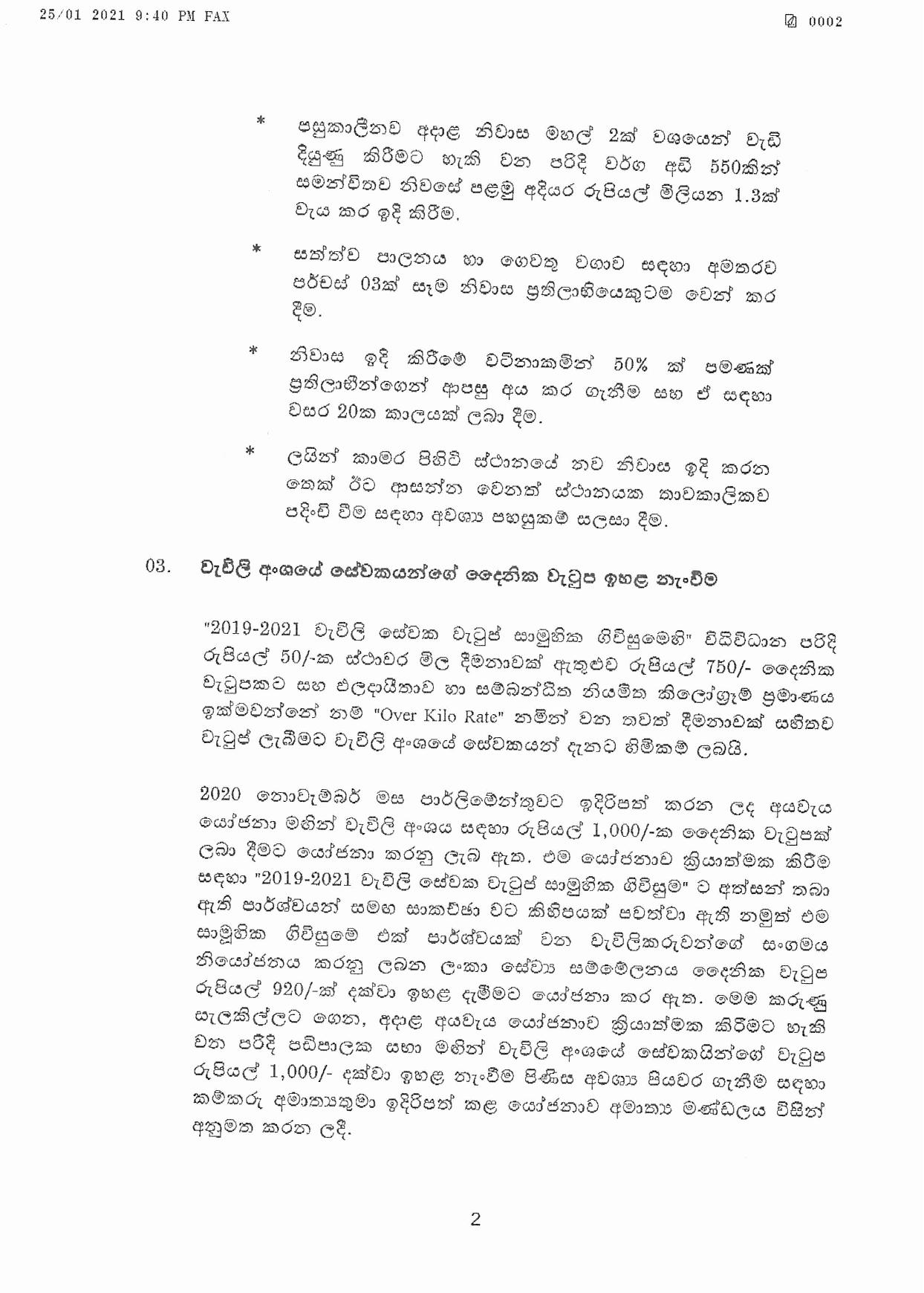 Cabinet Decision on 25.01.2021 page 002