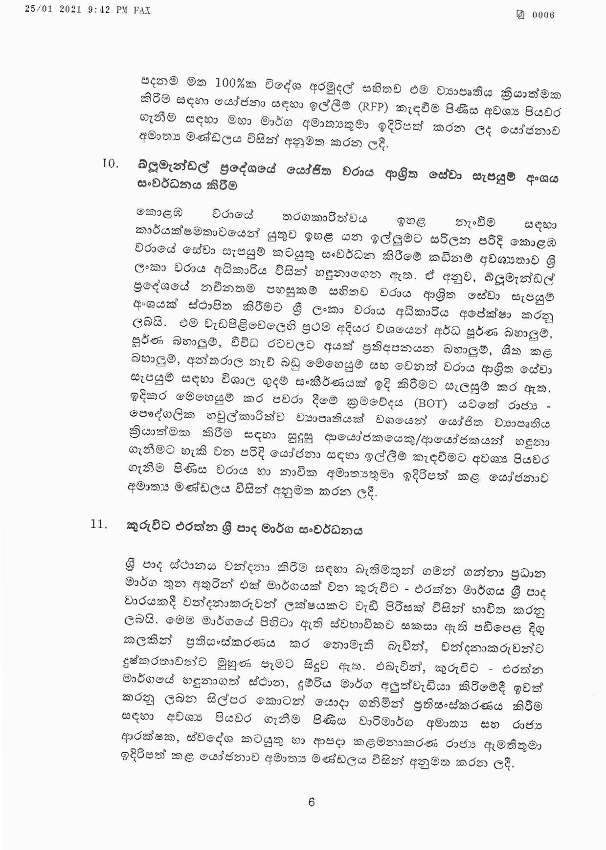 Cabinet Decision on 25.01.2021 page 006