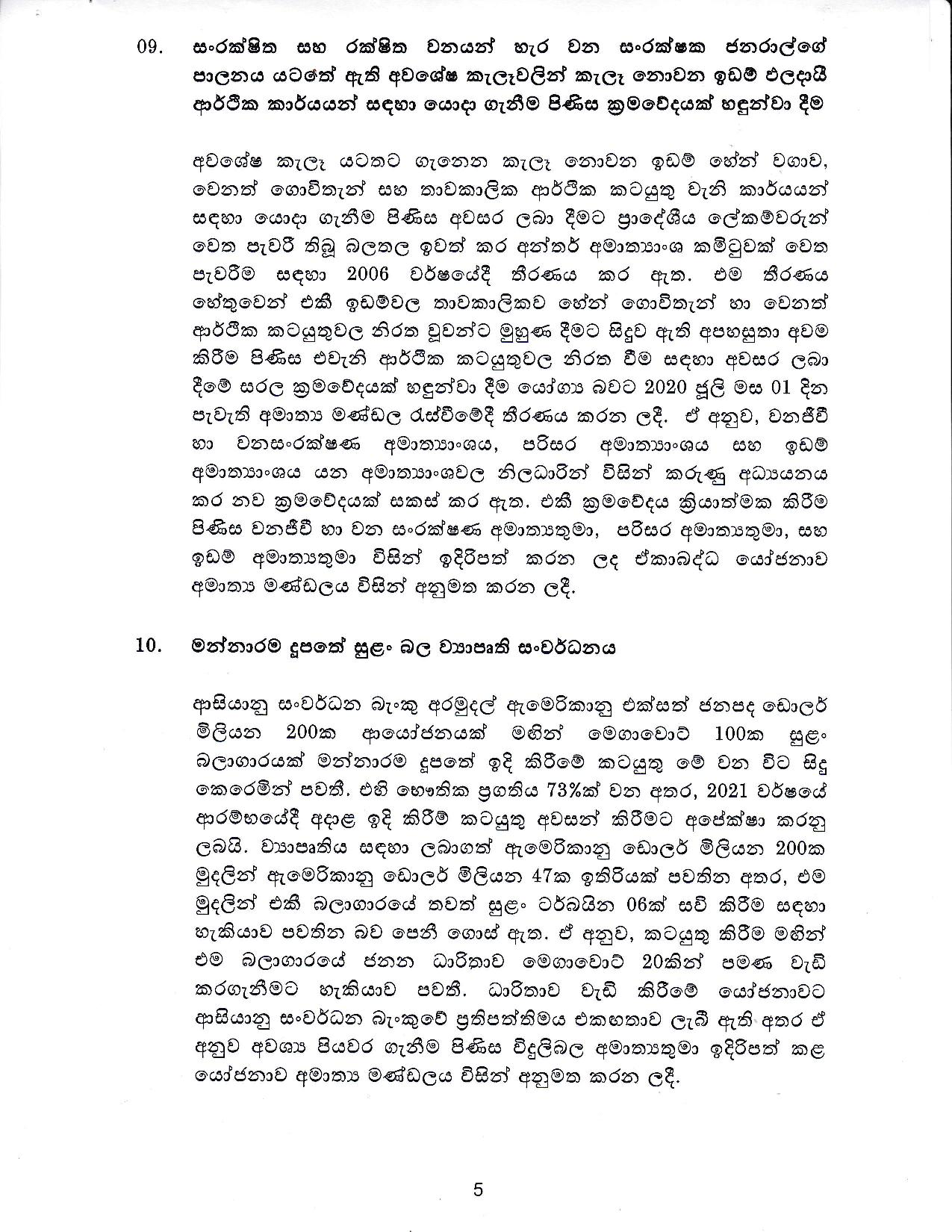 Cabinet Decision on 26.10.2020 page 005