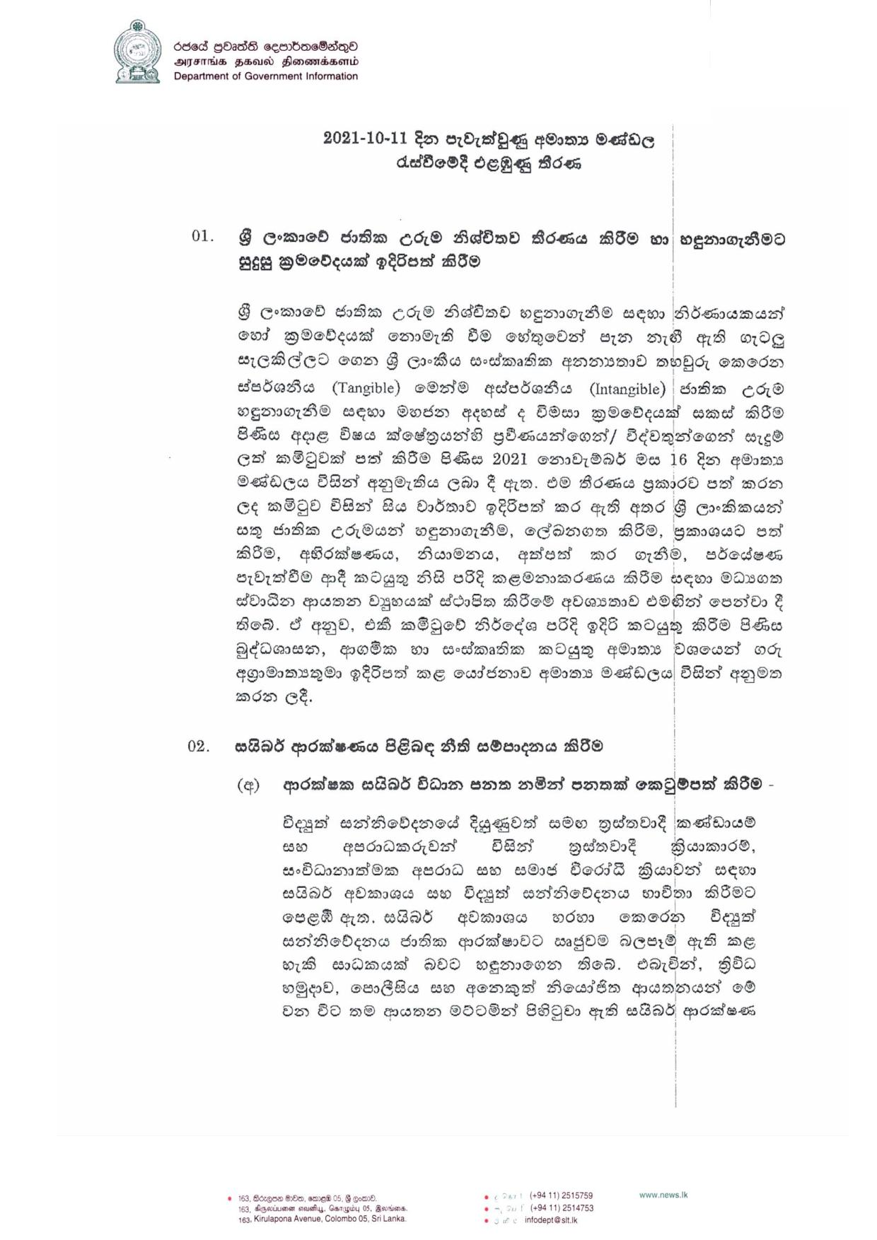 Cabinet Decisions on 11.10.2021 page 001