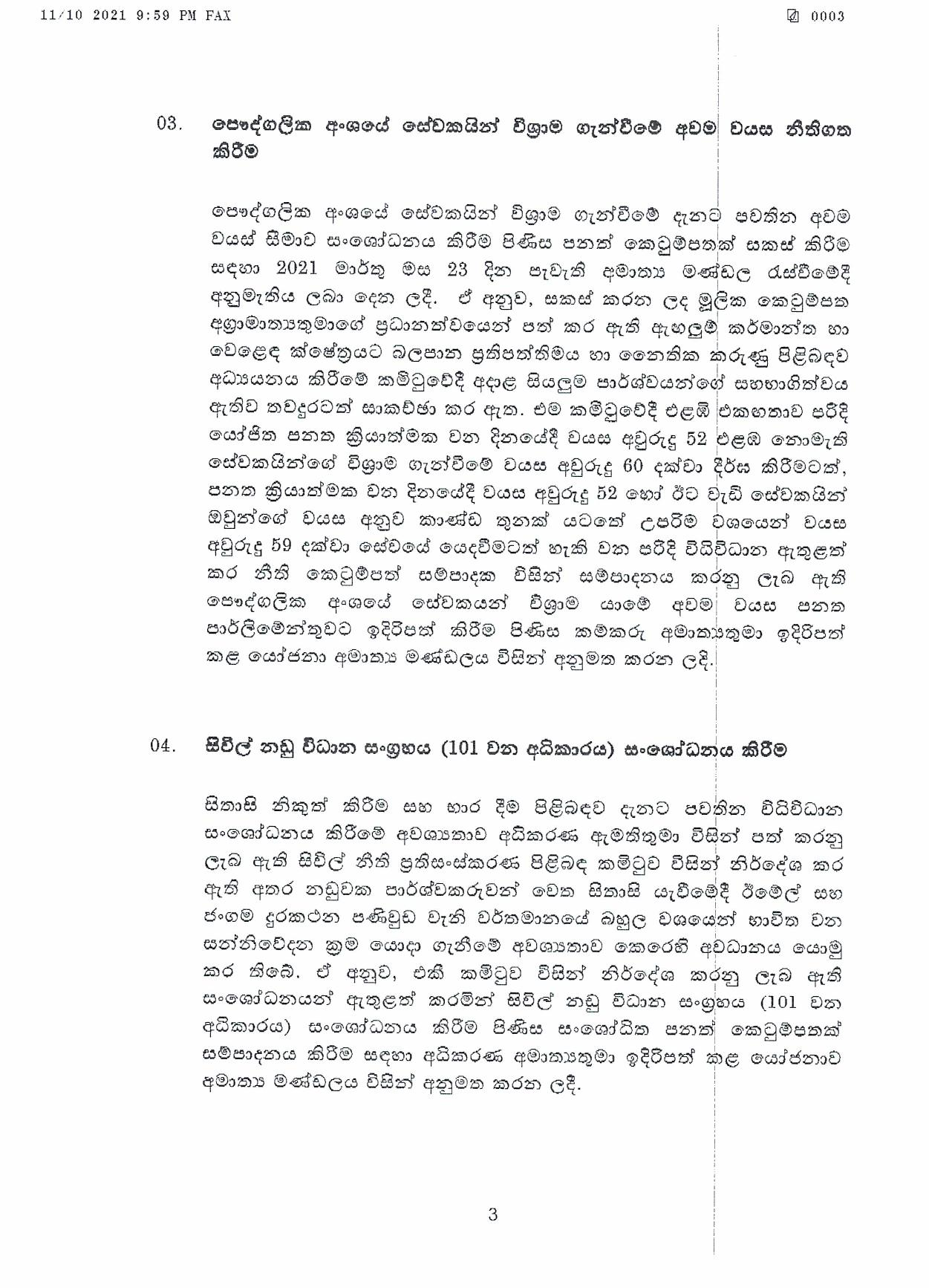 Cabinet Decisions on 11.10.2021 page 003