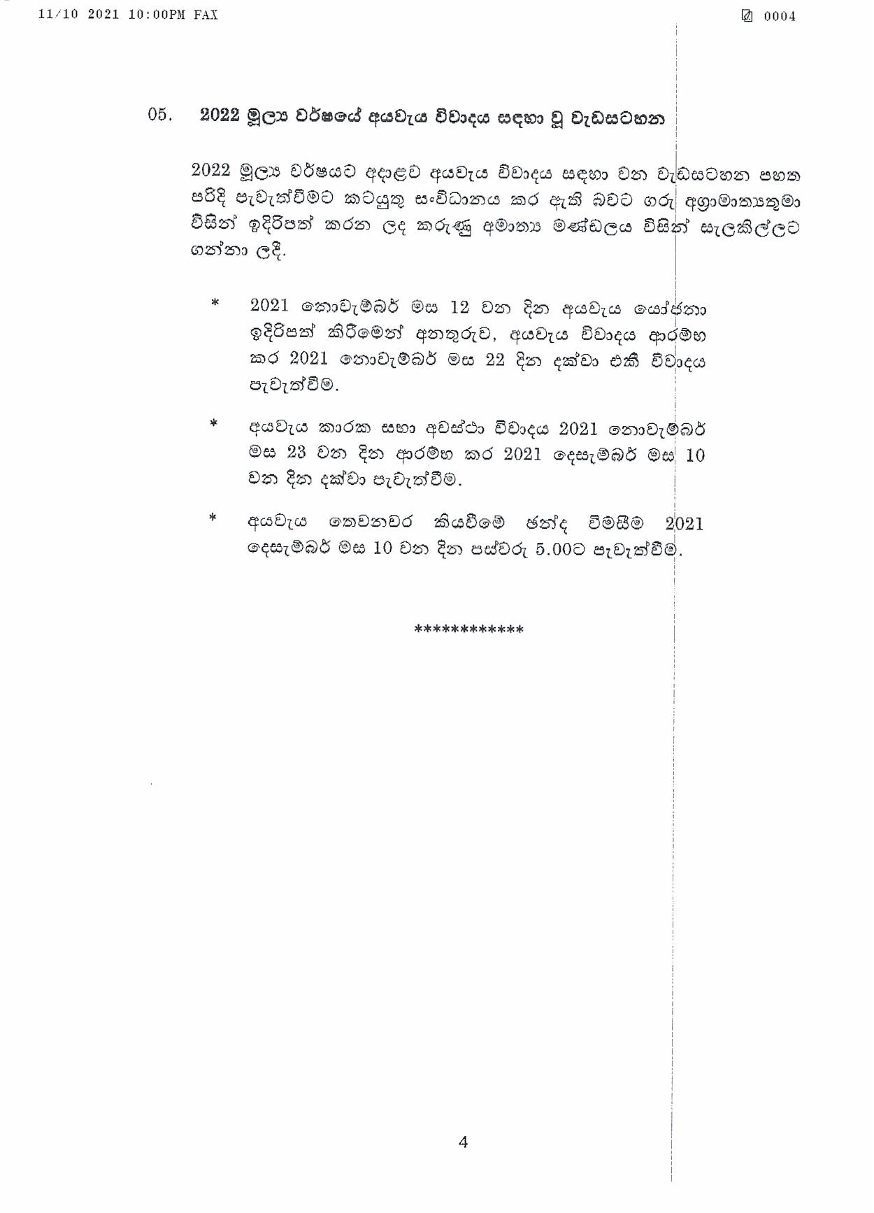 Cabinet Decisions on 11.10.2021 page 004