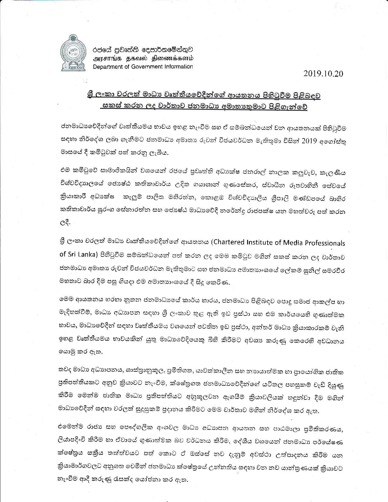 Media Release on 20.10.2019 page 001