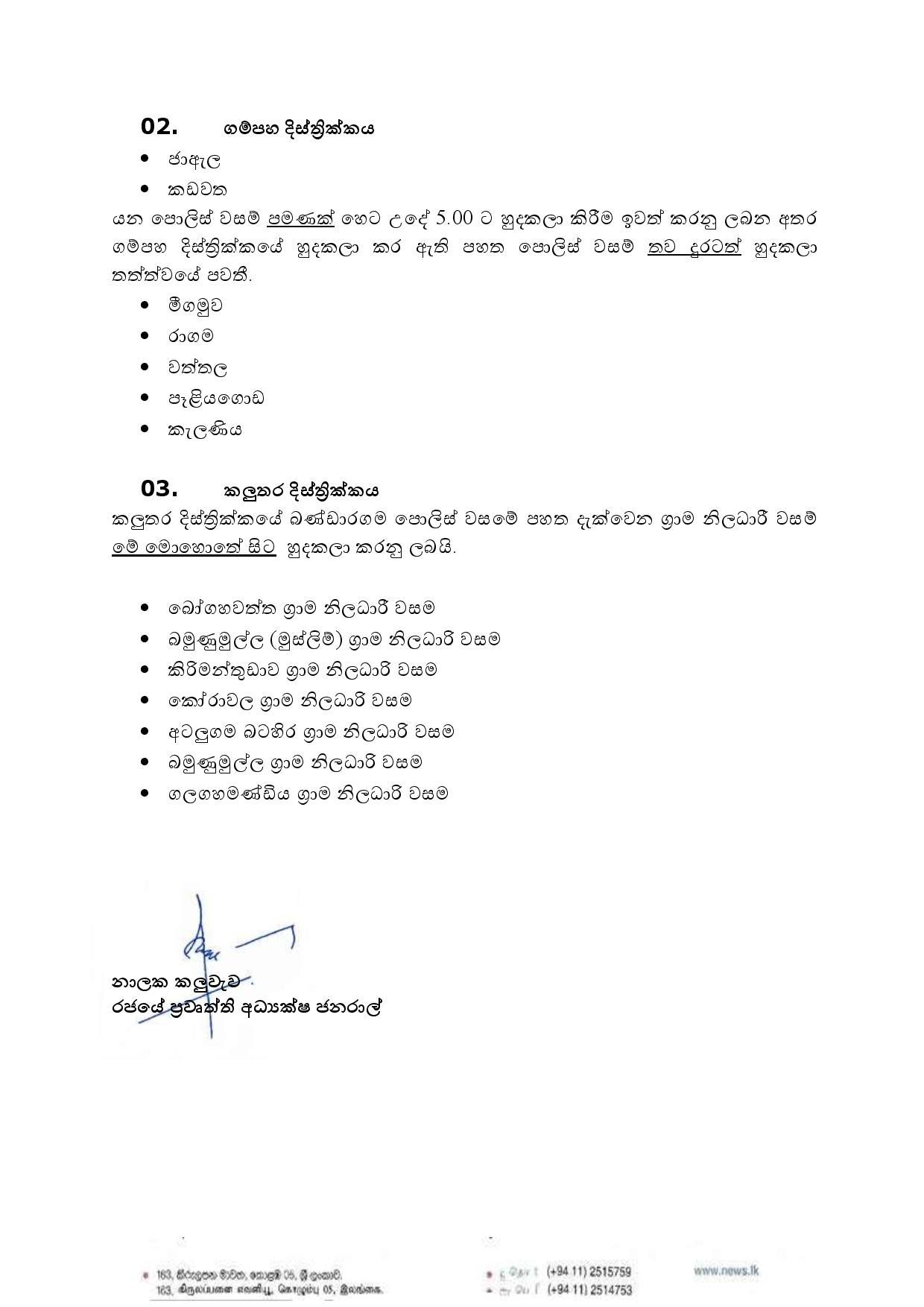 adiri11 page 002