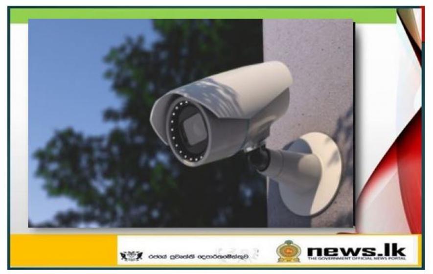 ධීවර වරායන් සදහා CCTV පද්ධති සවිකිරීමට උපදෙස් දෙයි