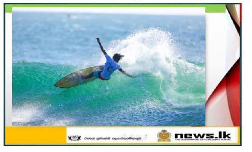 රළ මත ලිස්සා යැමේ (Surfing) ජාතික තරගාවලිය අරුගම්ඹේ මුහුදු තීරයේ දී ඇරඹේ
